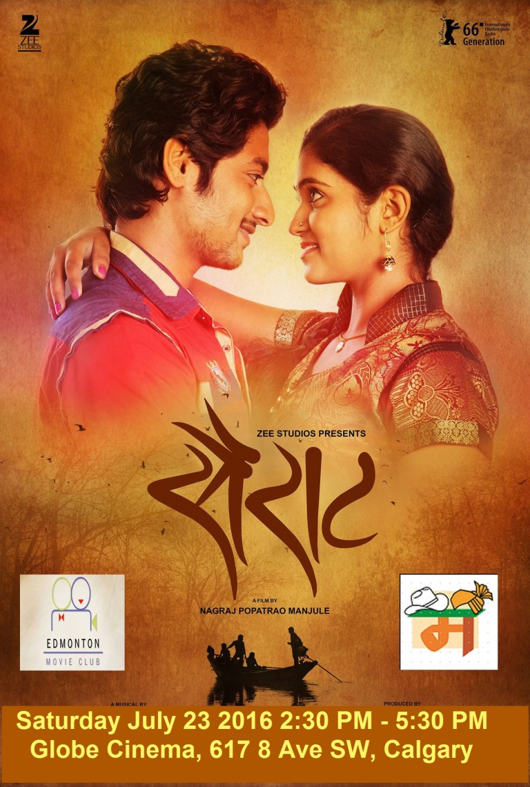 Sairat-Marathi-Movie-Poster