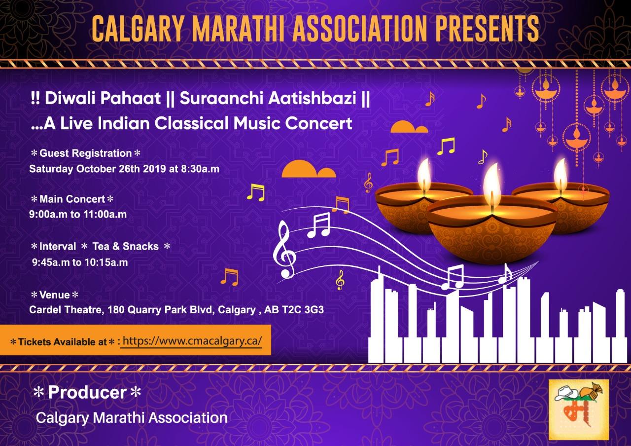 Calgary Marathi Association